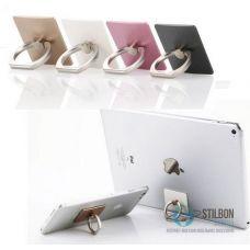 Кільце-тримач для телефона/планшета Ring Hook