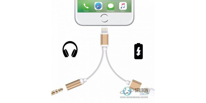 Навушники для Apple iPhone 7/8 - перехідники та розгалужувачі
