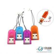 Картрідер Micro SD USB 2.0 Pink
