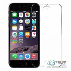Захисна плівка для Apple iPhone 6/6S Plus Броньована