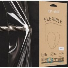 Броньована силіконова плівка XP-thik Flexible Full Cover для Samsung Galaxy J5 (2015) J500H