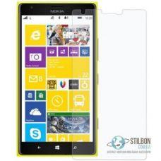 Захисне скло для Nokia Lumia 1520