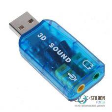 Зовнішня Звукова карта Epik USB 5.1 3D Sound card Blue