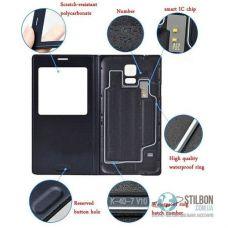 Смарт-Чохол Samsung Galaxy S5 S-View Flip Cover + Захисна плівка