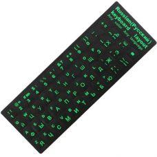 Наклейка на клавіатуру Toto для ПК/Ноутбук/Macbook Російська розкладка Green