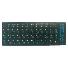 Наклейка на клавіатуру Epik для ПК/Ноутбук/Macbook Українська/Російська розкладка Blue