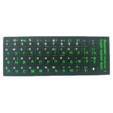 Наклейка на клавіатуру Epik для ПК/Ноутбук/Macbook Українська/Російська розкладка Green