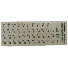 Наклейка на клавіатуру Epik для ПК/Ноутбук/Macbook Українська/Російська розкладка Прозора