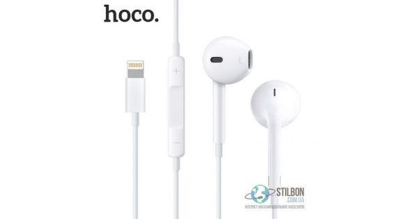 Навушники Hoco L7 Lightning for iPhone 7 8 X Plus Original Series Wireless  425 ГРН - купити онлайн в інтернет-магазині Stilbon.com.ua c94ff6618efaf