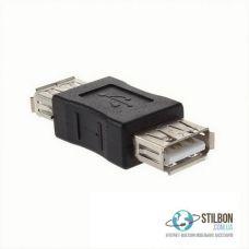 Перехідник USB 2.0 Am-Am (USB мама - мама)