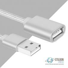 """Кабель USB 2.0 Am-Af """"папа"""" - """"мама"""" Удлинитель 2 м"""