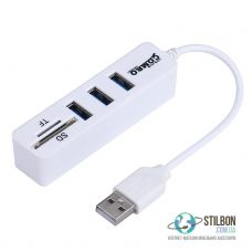 2in1 Combo USB 2.0 Хаб Концентратор 3 порта + SD/TF Card Reader White